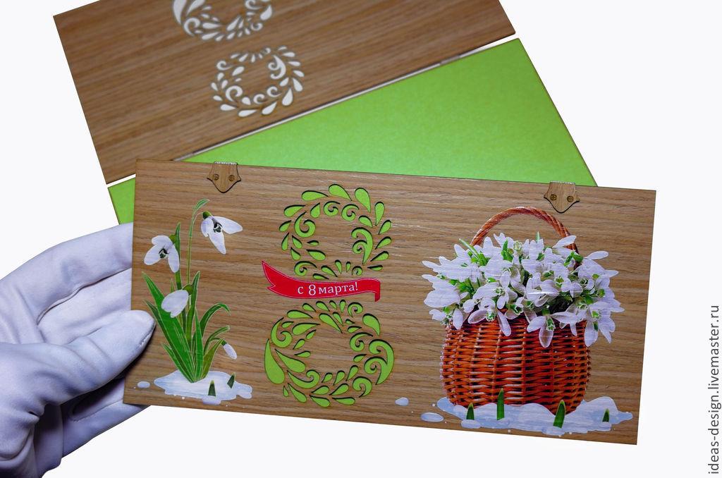 Открыткой, 8 марта открытки деревянные