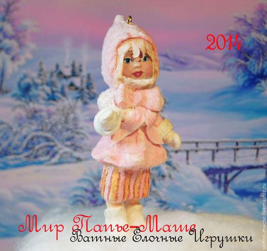 елочные игрушки, елочная игрушка, елочная игрушка на елку, ватная елочная игрушка, ватные елочные игрушки, елочные игрушки из ваты, елочные игрушки из ваты, фигурка из ваты, подарок на новый год
