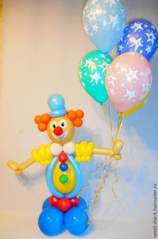 Персональные подарки ручной работы. Ярмарка Мастеров - ручная работа. Купить Клоун  из воздушных шаров с букетом гелиевых шаров.. Handmade.