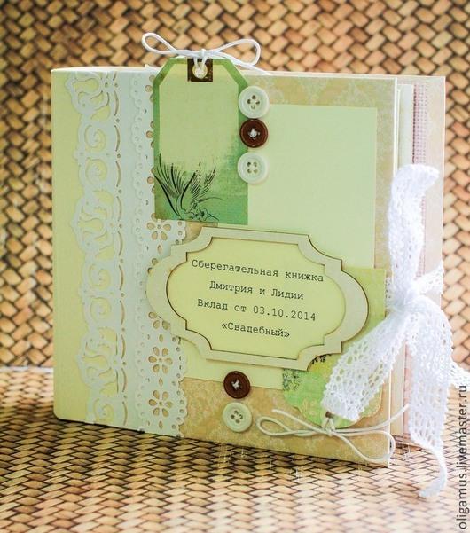 Подарки на свадьбу ручной работы. Ярмарка Мастеров - ручная работа. Купить Сберегательная книжка для молодоженов на свадьбу 14 (сберкнижка). Handmade.