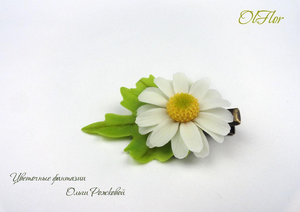 Barrettes handmade. Livemaster - handmade. Buy Hairpin Daisy.Gift, daisy, yellow, handmade flowers, flowers from polymer clay