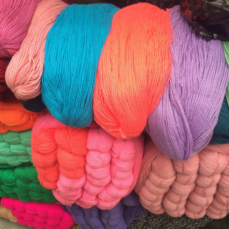 Пряжа за кг. для вязания