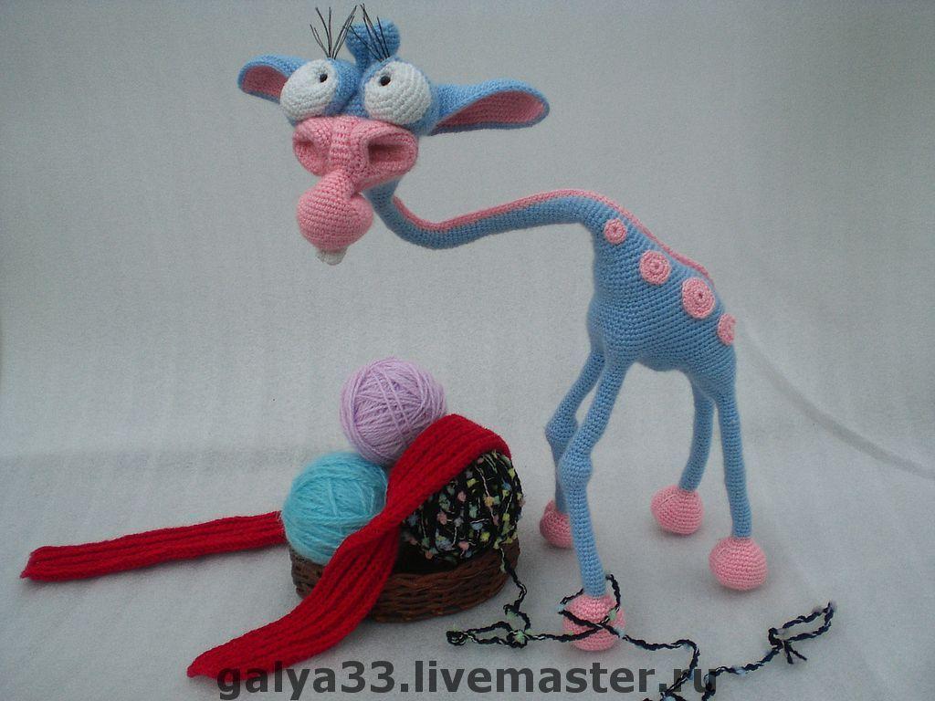 'Мастер класс'  жираф Георгий (описание вязания)