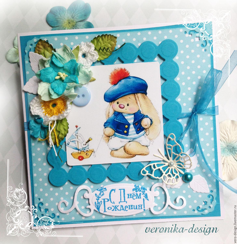 Скрап открытки с малышами, красивых