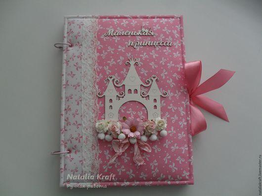 """Подарки для новорожденных, ручной работы. Ярмарка Мастеров - ручная работа. Купить Книга для маминых заметок """"Маленькая Принцесса"""". Handmade. Разноцветный"""