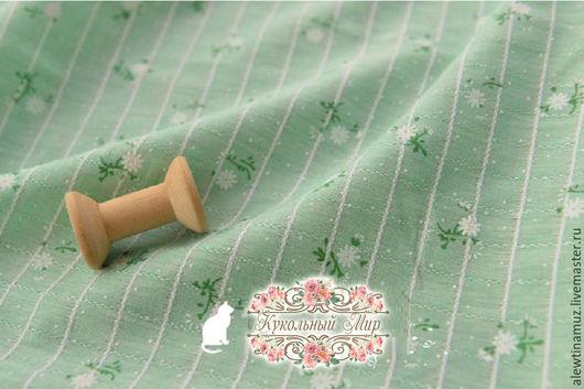 Куклы и игрушки ручной работы. Ярмарка Мастеров - ручная работа. Купить Хлопок.. Handmade. Комбинированный, ткань для творчества, ткань для шитья