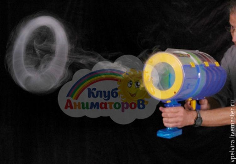 Дымовая пушка
