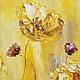 """Картины цветов ручной работы. Заказать Картина маслом """"Желтые цветы"""". Марина Маткина Вдохновение красотой. Ярмарка Мастеров. лето"""