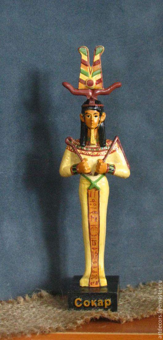 """Статуэтки ручной работы. Ярмарка Мастеров - ручная работа. Купить Египетская статуэтка """"Сокар"""". Handmade. Желтый, покровитель кузнецов, бог"""