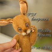 Материалы для творчества handmade. Livemaster - original item Pattern of Teddy Rabbit pdf. Handmade.