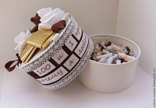 """Подарки для влюбленных ручной работы. Ярмарка Мастеров - ручная работа. Купить Коробочка """"100 и 1 причина, почему я люблю тебя"""". Handmade."""