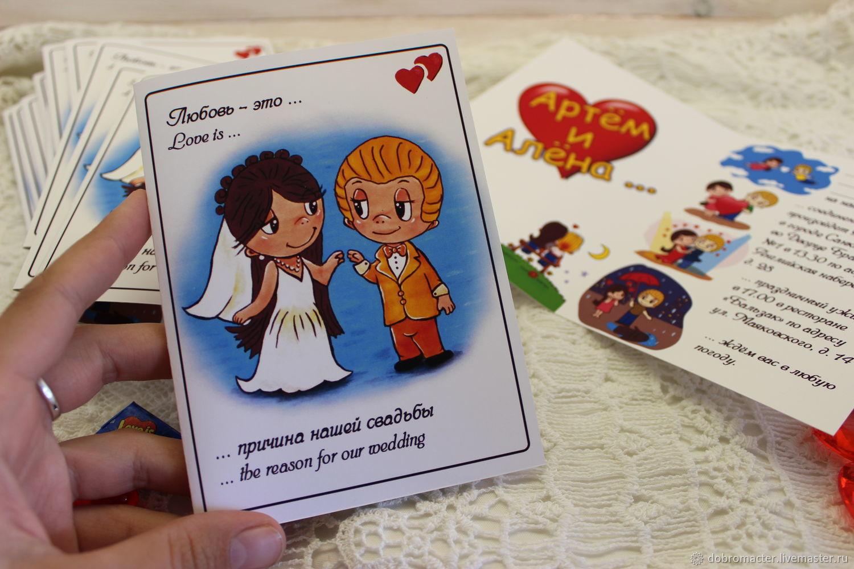 Wedding invitation Love is a Dark haired bride, Invitations, Oktjabrsk,  Фото №1