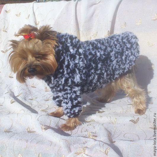 """Одежда для собак, ручной работы. Ярмарка Мастеров - ручная работа. Купить Одежда для собак. Меховое пальто """"Морозец"""". Handmade."""