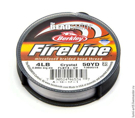 Для украшений ручной работы. Ярмарка Мастеров - ручная работа. Купить Fireline Crystal 4lb прозрачный 0.13мм Файрлайн 50 ярдов (46 метров). Handmade.