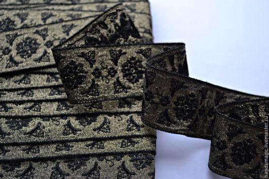 Другие виды рукоделия ручной работы. Ярмарка Мастеров - ручная работа. Купить Лента  винтажная жаккардовая. Handmade. Золотой