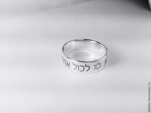 Кольца ручной работы. Ярмарка Мастеров - ручная работа. Купить Серебряное кольцо с Вашей гравировкой. Handmade. Кольцо серебро гравировка