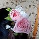 Свадебные украшения ручной работы. Цветочная заколка.. Наталья Беловодская. Ярмарка Мастеров. Невеста, стабилизированные цветы