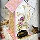 """Кухня ручной работы. Ярмарка Мастеров - ручная работа. Купить Чайный домик """"France"""". Handmade. Чайный домик, чайная шкатулка"""
