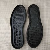 Материалы для творчества handmade. Livemaster - original item Vektor sole. Handmade.