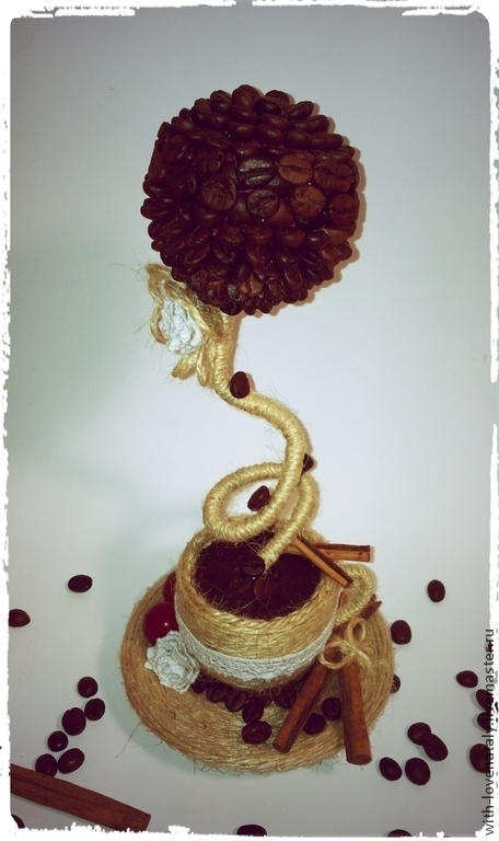 Кофейный топиарий придаст уют Вашему дому!