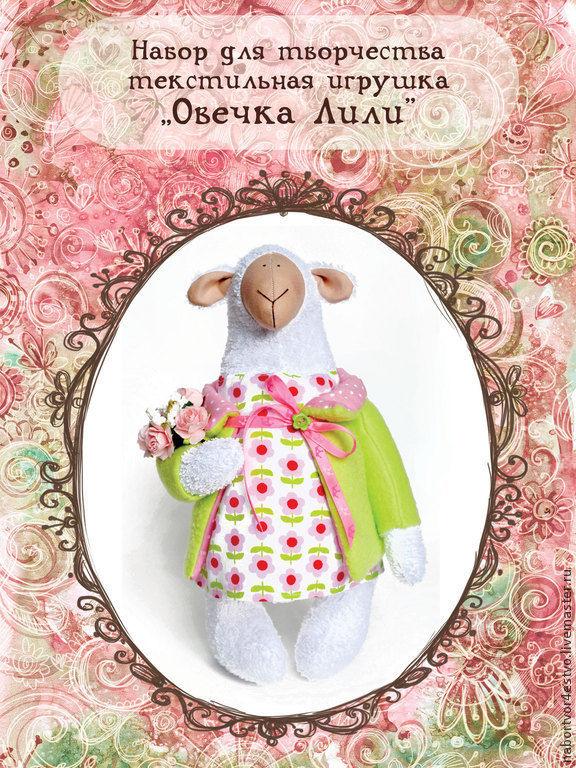 мастер класс как сделать куклу, пошаговый мастер класс кукол, мастер класс как сшить куклы, наборы для шитья игрушек, наборы для шитья мягких игрушек, набор для шитья тильда, набор для шитья куклы