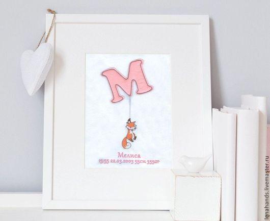 Детская ручной работы. Ярмарка Мастеров - ручная работа. Купить Монограмма-матрика для малышки. Handmade. Метрика, монограмма, вышитая монограмма