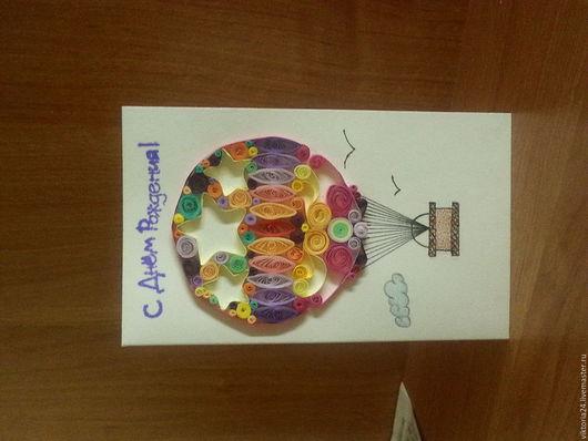 открытка на День Рождение в технике квиллинг `Воздушный шар`