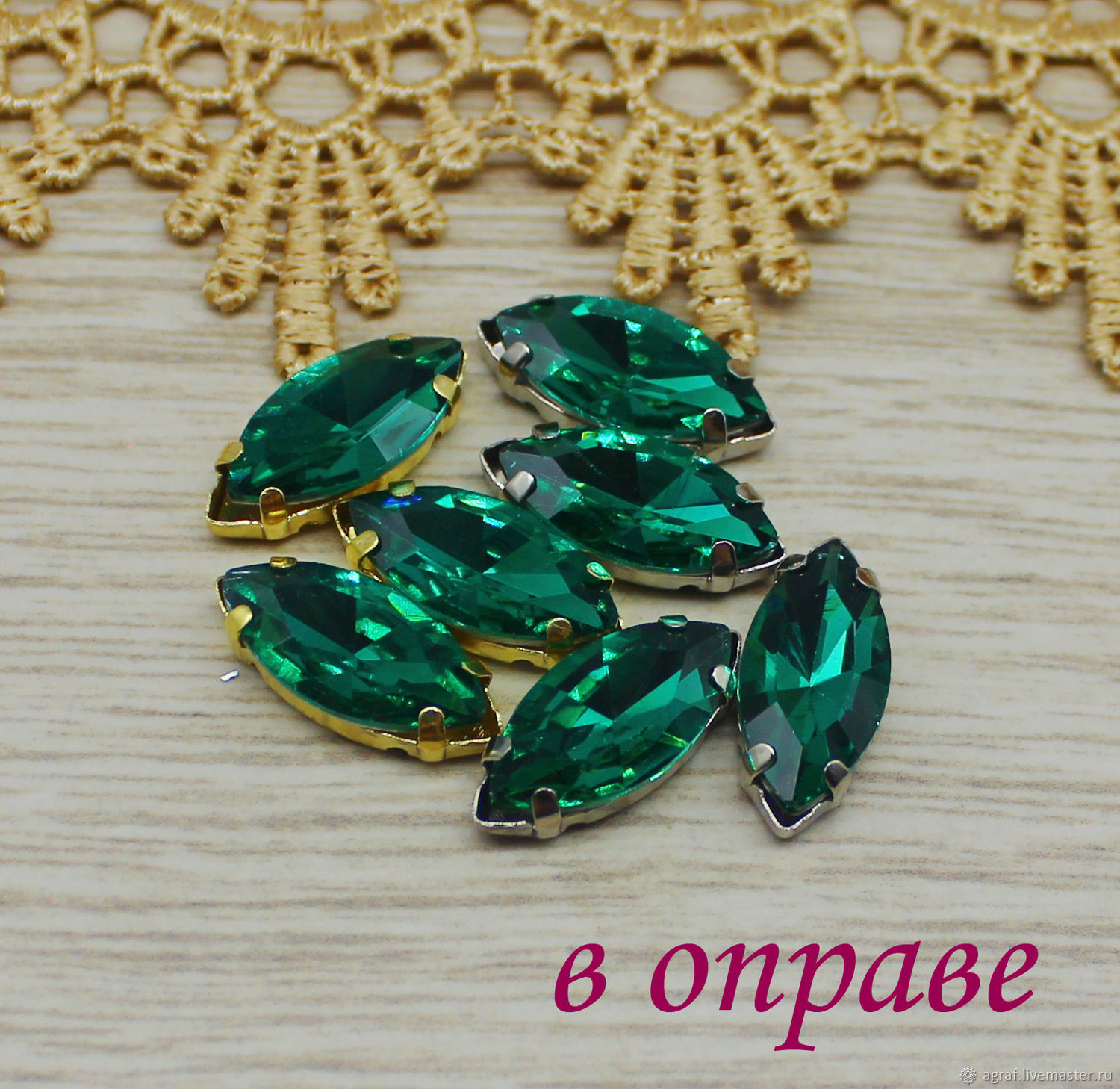 Glass rhinestones 18h9 mm Emerald in silver and gold frames, Crystals, Solikamsk,  Фото №1