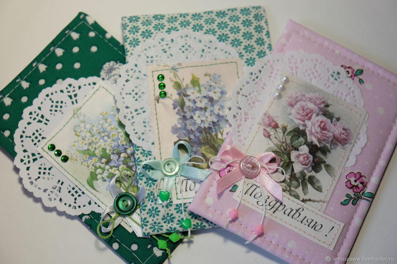 Как ручные открытки, открытки февраля
