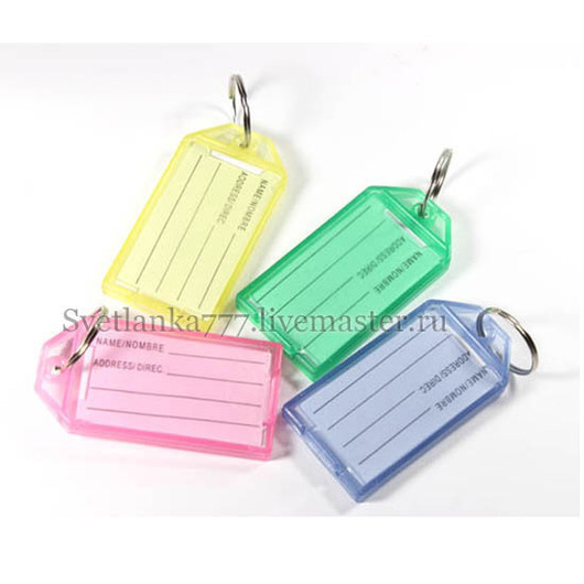 брелок на ключи заготовка, бирка багажная пластиковая с металлическим кольцом. Прозрачная цветная бирка багажная.