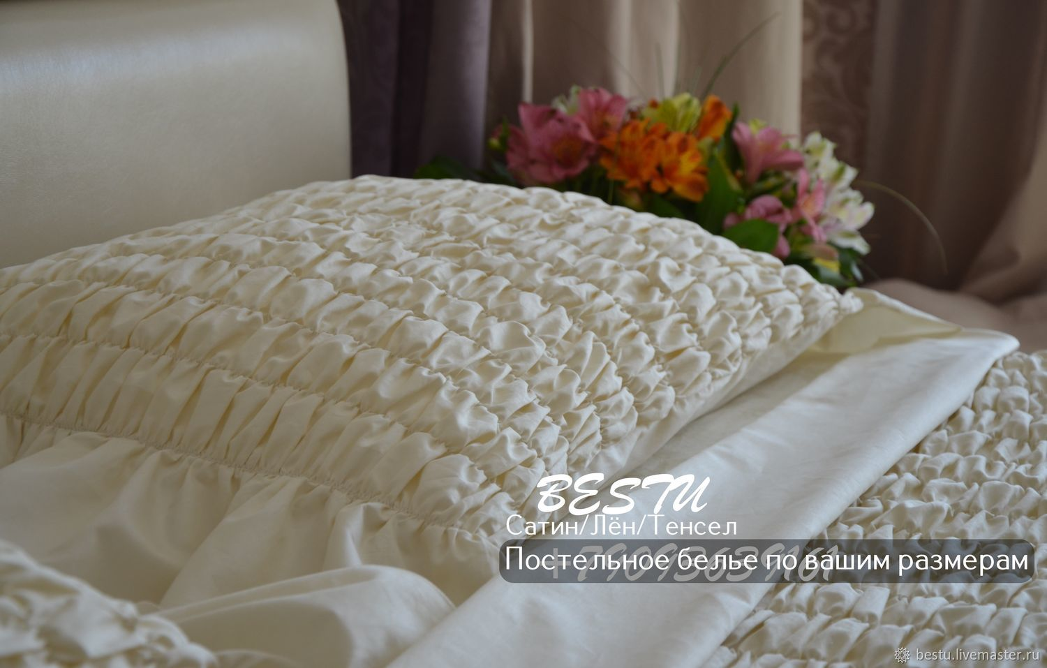 """Home Textiles & Carpets handmade. Livemaster - handmade. Buy Copy of Bed linen made of satin """"Cream"""" in a shade of delicate peach."""