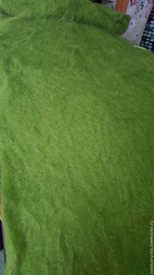 Валяние ручной работы. Ярмарка Мастеров - ручная работа. Купить бергшаф. Handmade. Оливковый, шерсть для валяния, бергшаф, шерсть для валяния