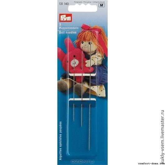 Длинные иглы для шитья кукол и мягких игрушек, Prym арт. 131140