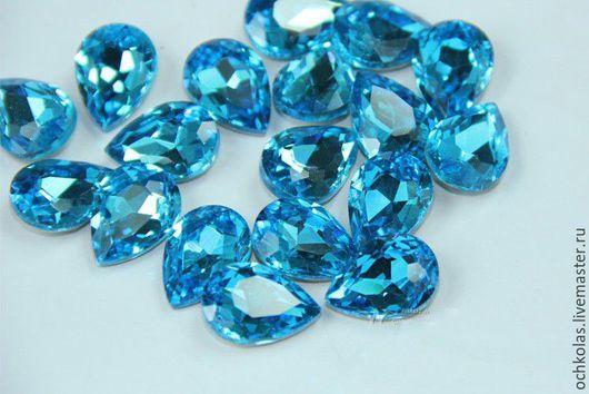 Для украшений ручной работы. Ярмарка Мастеров - ручная работа. Купить Стразы капля 14х10 мм голубой. Handmade. Голубой
