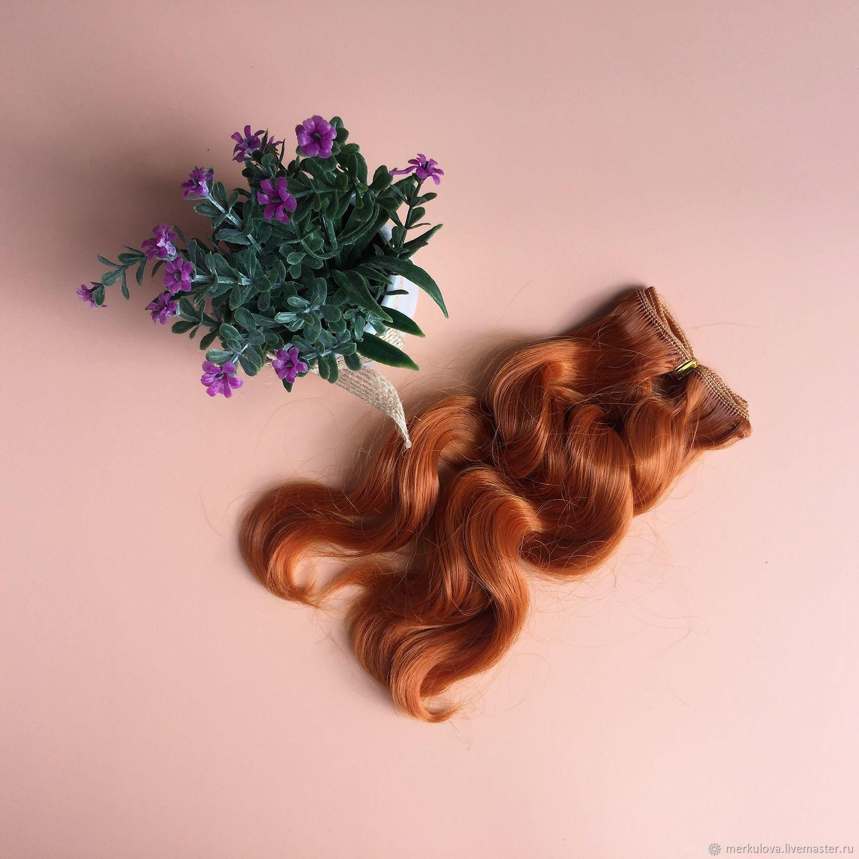 Волосы Крупная волна (рыжий) 17см, Материалы, Геленджик, Фото №1