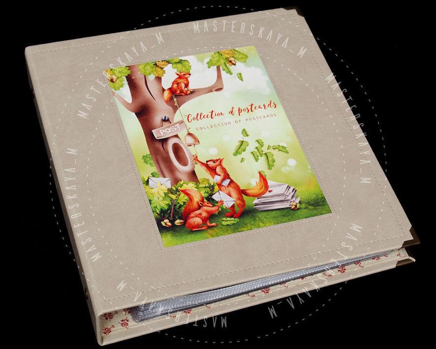 Посткроссинг альбом для открыток