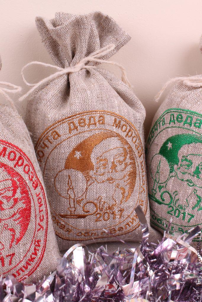 Дед мороз подарки по почте 76