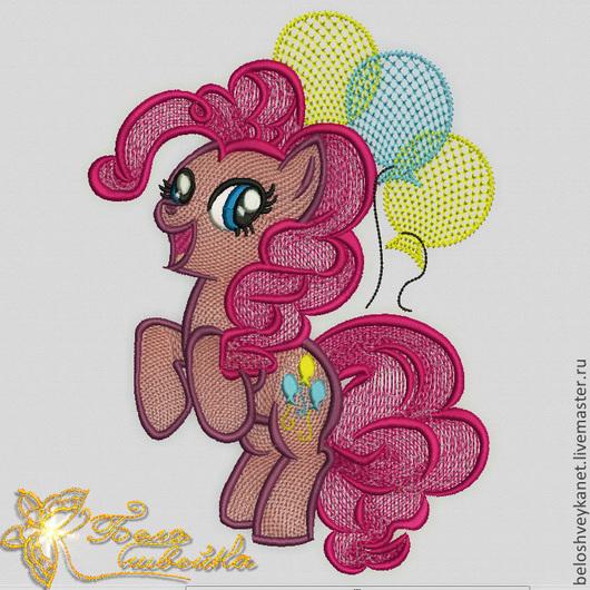 """Вышивка ручной работы. Ярмарка Мастеров - ручная работа. Купить Пинки Пай - дизайн для машинной вышивки """"My Little Pony"""". Handmade."""