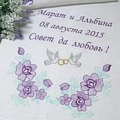 Свадебный салон ручной работы. Ярмарка Мастеров - ручная работа Свадебный рушник. Артикул: 0106 (мятный+сиреневый). Handmade.