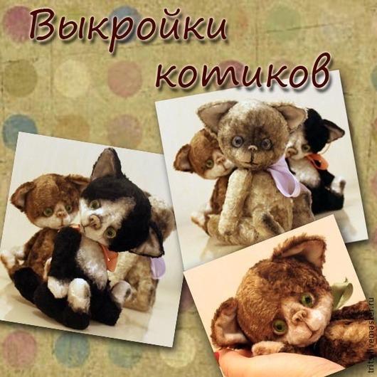 Куклы и игрушки ручной работы. Ярмарка Мастеров - ручная работа. Купить Выкройки котят, 17 см. Handmade. Разноцветный