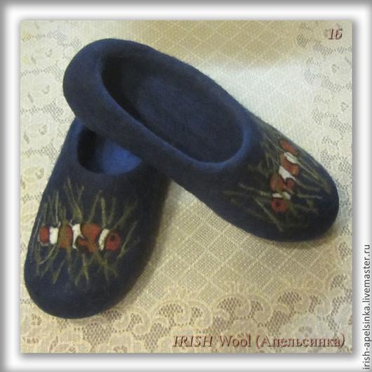 """Обувь ручной работы. Ярмарка Мастеров - ручная работа. Купить Домашние  тапочки """"Рыбки"""" (1). Handmade. Тёмно-синий, войлок"""