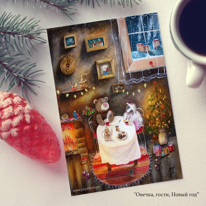 Открытка с мишкой Новый год, Открытки, Ялта,  Фото №1
