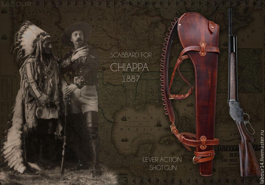 Scabbard(cover) for guns Chiappa 1887 shotgun, Classic Bag, Sevsk,  Фото №1