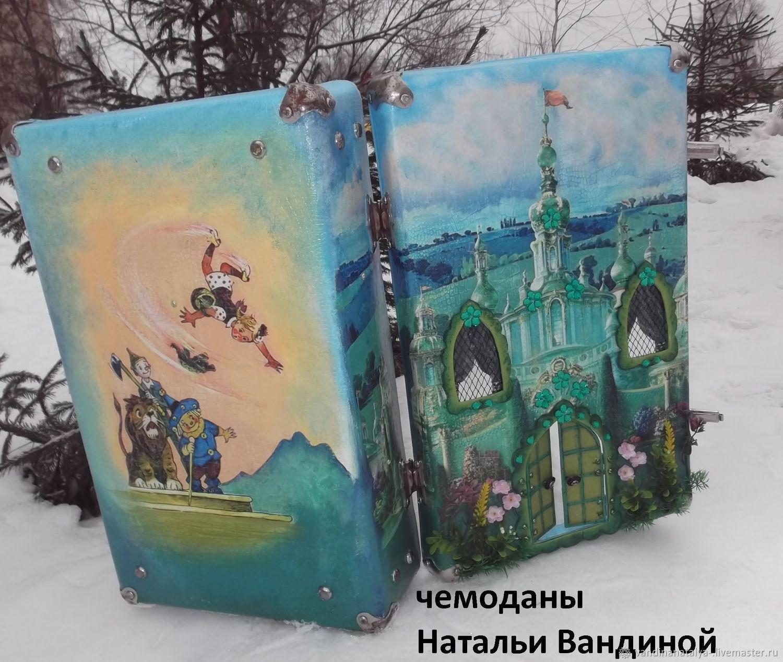 """Чемодан """"Изумрудный замок"""" №2"""