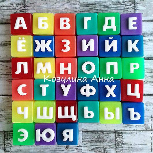 мыло буквы,мыло алфавит,мыло надпись,мыло для всех,буквы,алфавит