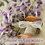 Елена Отарская - Ярмарка Мастеров - ручная работа, handmade