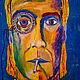 Портрет неизвестного в монокле - так называется картина , написанная маслеными красками и будет интересным и необычным подарком настоящему ....