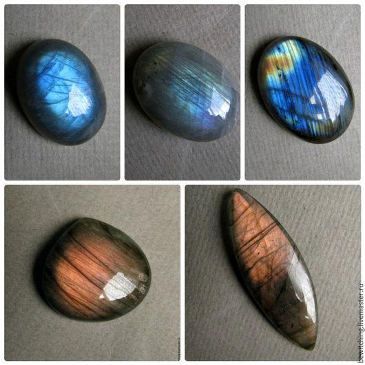 Лабрадор, лабрадорит, спектролит, кабошон для украшений.. Размеры и цены камней указаны под фото. №3 - Продан