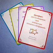 Свадебный салон ручной работы. Ярмарка Мастеров - ручная работа Сертификаты свадебные. Handmade.