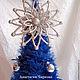Новый год 2017 ручной работы. Ярмарка Мастеров - ручная работа. Купить Новогодняя елочка. Handmade. Тёмно-синий, елка